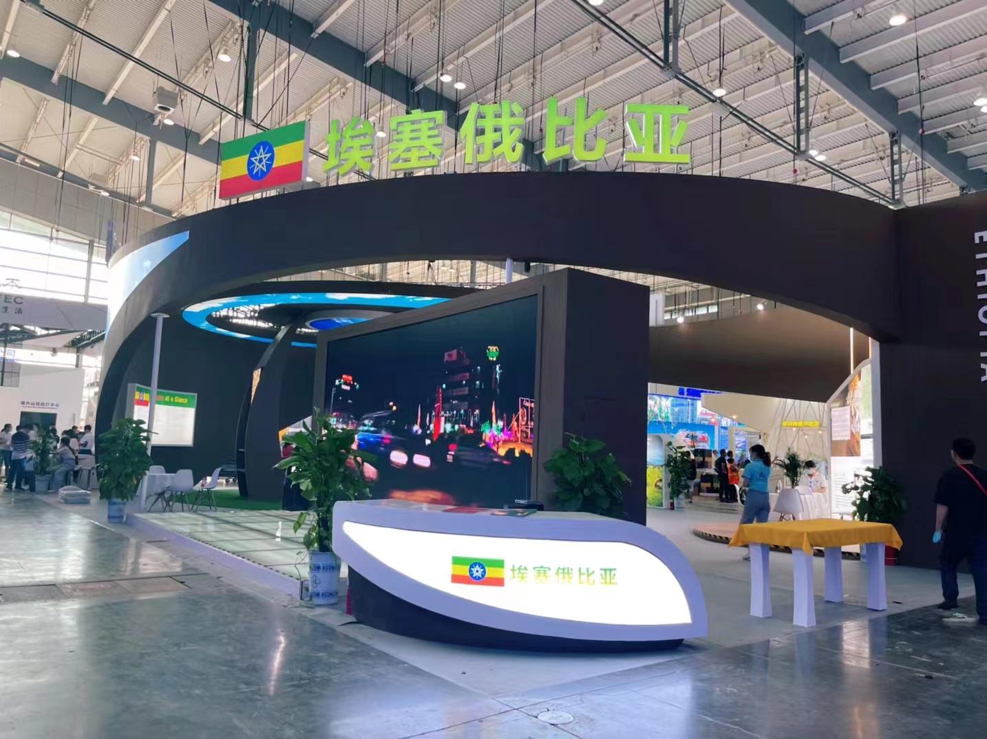 点赞!河南濮阳咖啡企业亮相第二届中非经贸博览会埃塞国家馆